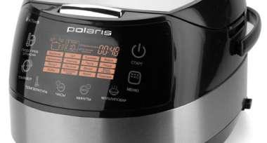 Мультиварка POLARIS PMC 0517AD 5 л