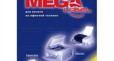 Этикетки самоклеящиеся Mega Label Серебристые, 45,7x21,2мм, 48шт на листе А4, 20л.у