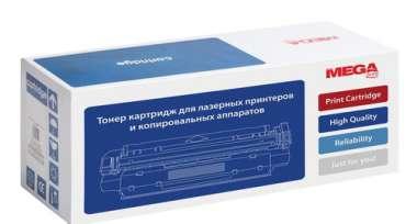 Картридж лазерный ProMega Print106R01634 чер. для Xerox Ph6000/6010
