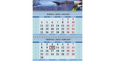 Календарь настен,2016,Города России,3 спир,с 4-мя постерами