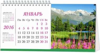 Календарь настол,шалаш,2016,190х100, ,1спир,12л. офсет 80 г, подставк