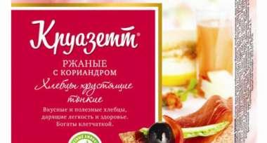 Хлебцы Круазетт ржаные тонкие с кориандром 200 г